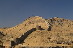 Ranikot Fort, Pakistan
