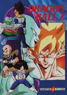 Vintage Dragon Ball Z poster (1992)published by Toei Animation / Fuji TV / SHUEISHA / Akira Toriyama