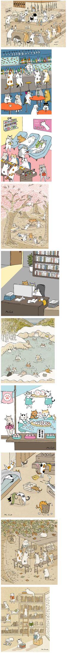 고양이 그림