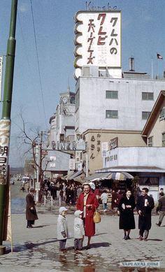 Tokyo in the 50's [貴重画像] ロシアのサイトに掲載された1950年代の日本