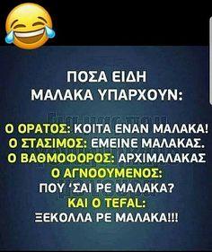 True Words, Like4like, Projects To Try, Jokes, Enterprise Application Integration, Husky Jokes, Memes, Funny Pranks, Shut Up Quotes