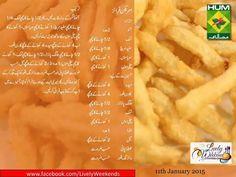 Gosht Recipe, Masala Tv Recipe, Urdu Recipe, Water Recipes, My Recipes, Baking Recipes, Snack Recipes, Healthy Recipes, Cooking Recipes In Urdu