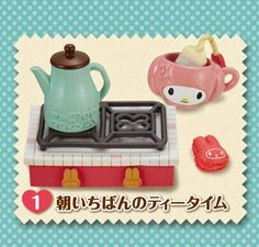 New Re-Ment My Melody Hospitality Kitchen