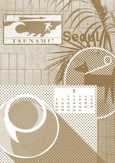 Graphic design studio based in Seoul, KR. Japanese Graphic Design, Vintage Graphic Design, Graphic Design Studios, Graphic Design Posters, Retro Design, Graphic Design Illustration, Graphic Design Inspiration, Design Design, Dm Poster