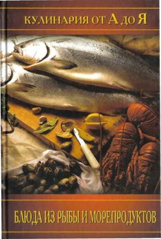 10fish by bumagkin - issuu