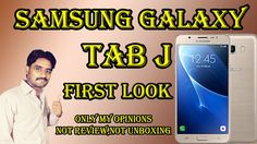 SAMSUNG GALAXY TAB J First Look | Only My Opinions,Not Review,Not Unboxing