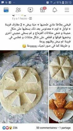 Tart Recipes, Cooking Recipes, Algerian Recipes, Arabian Food, Mini Tart, Cooking Cake, Thing 1, Food Design, Pasta Dishes