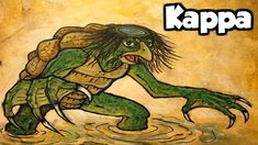 Kappa The Japanese River Monster - (Japanese Folklore Explained) Japanese Mythical Creatures, Mythological Creatures, Fantasy Creatures, Kappa Monster, Japanese Urban Legends, River Monsters, Beast Creature, Japanese Monster, Japanese Water
