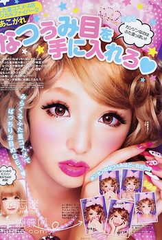 Japanese models use doll colored contact lenses to give them bigger, brighter eyes. SHOP >> http://www.eyecandys.com/gyaru-style/