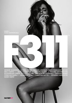 Our girl Misse Beqiri on the cover of Factory311's latest project: F311.