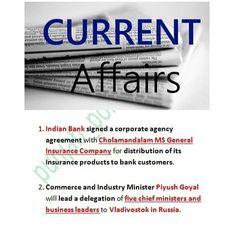 12 August 2019 Currentaffairs Nationalnews Civilexam Upscexam Upsc Upscwarrior Upscpreparation Ip Business Leader Government Jobs Government