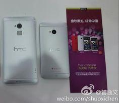 HTC One Max Prototype 出現了