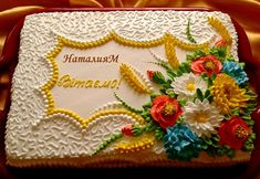 Фотография Summer Cakes, Fall Cakes, Beautiful Cake Designs, Beautiful Cakes, Full Sheet Cake, Sheet Cakes, Cake Icing Tips, Sheet Cake Designs, Wedding Shower Cakes