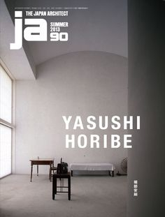 JA. The Japan Architect. nº 90. Yasushi Horibe  + info:https://www.japlusu.com/shop/product/ja90-summer-2013