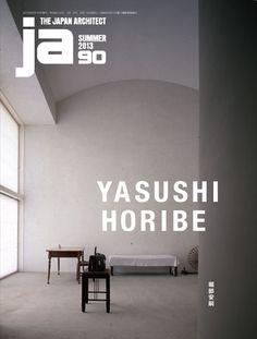 JA. The Japan architect. Nº 90 Summer, 2013. Sumario: https://www.japlusu.com/shop/product/ja90-summer-2013 http://kmelot.biblioteca.udc.es/record=b1179819~S1*gag