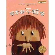 大师之作 海豚绘本花园出品根本就不脏嘛万伽·欧尔特力作 亲子共读故事书 0-3-6岁  幼儿童绘本图画书 小孩读本 Children Books, Family Guy, Chinese, Movie Posters, Fictional Characters, Children's Books, Film Poster, Fantasy Characters, Billboard