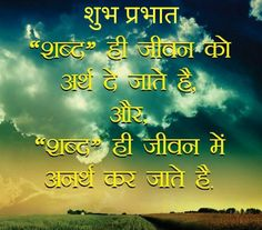 Morning Prayer Quotes, Morning Prayers, Happy Holi Message, Holi Messages, Cute Couple Drawings, Cute Couples, Good Morning, Movie Posters, Buen Dia