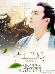 Lâm Canh Tân vai Vũ Văn Nguyệt