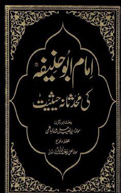 Nhttp://www.pegham.com/showthread.php/99366-Imam-Abu-Hanifah-(r-a)-Ki-Muhaddisana-Haisiyat?p=1648164#post1648164ame:  ImamAbuHanifahr.aKiMuhaddisanaHaisiyatByShaykhSyedNaseebAliShahHashmi.jpg Views: 0 Size:  132.8 KB