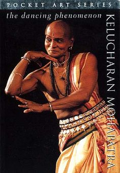 Guru Kelucharan Mohapatra (January 8, 1926 – April 7, 2004) was an Indian classical dancer, guru, and proponent of Odissi dance, who is credited for the revival of the classical dance form in the 20th century.He is the first person to get Padma Vibhushan from Odisha. Each fraction of his dancing body leads to paramount sweetness through the miraculous pose and postures. In fact, Guru Kelucharan Mohapatra crossed the ocean of styles.