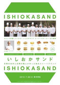 Ishiokasand
