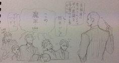 Media Tweets by 三輪士郎/ShirowMiwa (@zi38) | Twitter