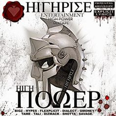 Knowledge Is Power Promotions: Highrise Cypher @DontFlopFt @FlexTheTruth @XpSays ...