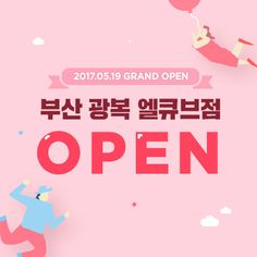 Pop Up Banner, Web Banner, Page Design, Web Design, Graphic Design, Event Banner, Promotional Design, Event Page, Banner Design