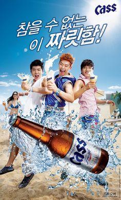 Cass Beer