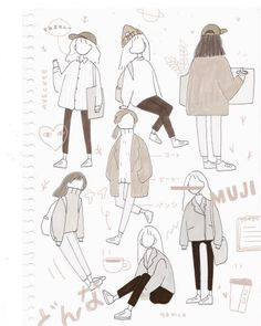 Heart of ivory — ライト・ブラウン Art And Illustration, Character Illustration, Illustrations, Cartoon Kunst, Cartoon Art, Arte Sketchbook, Bullet Journal Art, Korean Art, Cute Doodles