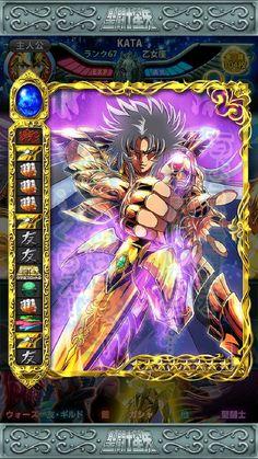 Gemini Ares Saga