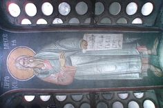 Serbian Culture and Heritage Panoramic Pictures, St Peter's Church, Church Interior, Digital Archives, Byzantine Icons, Old Testament, Orthodox Icons, Culture, Serbian