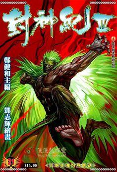 Feng Shen Ji - Chapter 123 - 2