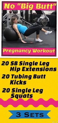 Great little Pregnancy Workout To keep the Butt & Hips in check during pregnancy. Great for not gaining weight in the thighs during pregnancy. All these exercises can be done at home. http://michellemariefit.publishpath.com/butt-training-pregnancy-workout