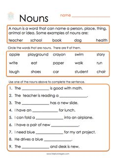 This is a good first worksheet to practice identifying nouns. When i learned about nouns, they were only persons, places and things. we wanted to distinguish animals because they are not things and we also recognize ideas as nouns as well. English Grammar For Kids, English Phonics, Teaching English Grammar, English Worksheets For Kids, Nouns And Verbs Worksheets, Proper Nouns Worksheet, 1st Grade Worksheets, Nouns Exercises, Teaching Nouns