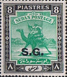 Sudan 1936 Camel Postman Official SG O40c Fine Mint Scott O22 Other Sudan Stamps HERE