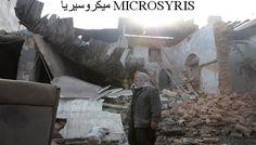 المعارضة تصد هجوما للنظام السوري على وادي بردى