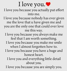 I love u are more than just words!!!!
