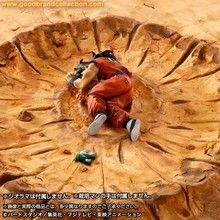 Bandai Dragonball Dragon ball Z HG Hayakukoi Gokuh Yamcha Figure tamashii limited