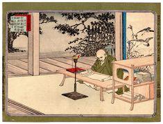 Lotto 00765 N.1 xilografia ukiyo-e Adachi Ginko IL MONACO YOSHIDA KENKO Anno: 1889 Condizioni: buone Dimensioni: 23,5 x 17,5 cm Monaco, Kenko, The Monks, Woodblock Print, Japanese Art, Artwork, Prints, Japan Art, Art Work