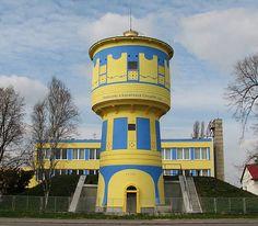 #Chrudim (#Czech republic), Water tower