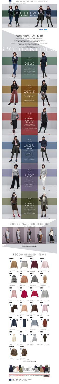 Ad Layout, Layout Design, Fashion Web Design, Lookbook Layout, Flyer And Poster Design, Fashion Banner, Website Layout, Web Banner, Art