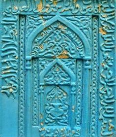 turquoise door, carved Middle Eastern door