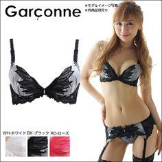 ad01☆ギャルソンヌ/Garconne プリュームオーガンジーシリーズ 3/4カップブラジャー fs3gm【RCP】【楽天市場】
