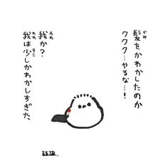 Illustrations And Posters, Neko, Penguins, Cute Animals, Bird, Sweet, Funny, Creativity, Korean