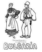 Bulgaria for Kids! Free crafts, coloring pages, puzzles, maps and more.
