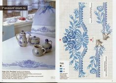 PATTERNS FOR EMBROIDERY NAPKINS, TABLECLOTHS, TOWELS