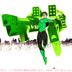 Hal Jordan Constructs - Inumaru Shiro