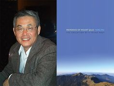 Memories of Mount Qilai: The Education of a Young Poet— by prominent Taiwanese poet Yang Mu, features autobiographical essays that are largely focused on Mu's childhood in Hualien, on the Pacific coast of eastern Taiwan. These personal narratives also tell the story of Taiwan's extensive social, political, and cultural changes in the twentieth century. #Taiwan #goodreads #Yangmu