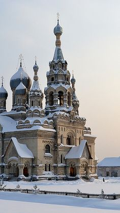 Historical Centre of the City of Yaroslavl, Russia Architecture Antique, Russian Architecture, Religious Architecture, Beautiful Architecture, Church Architecture, Places Around The World, Around The Worlds, Russian Orthodox, Cathedral Church